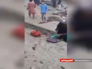 تصاویری از انفجارهای مرگبار امروز کابل