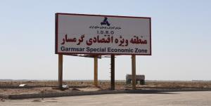 گاز به منطقه ویژه اقتصادی گرمسار میرسد