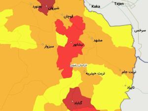 تعداد مراجعان سرپایی مراکز منتخب کرونا در مشهد کاهش یافت