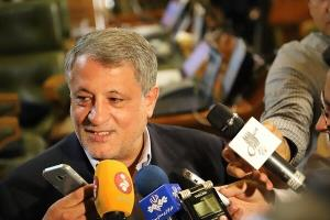 ۱۰ نفر از اعضای شورای شهر فعلی تهران رد صلاحیت شدند