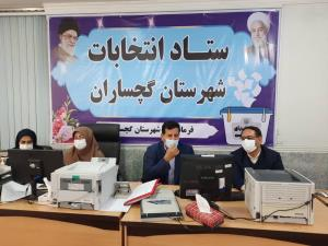صلاحیت ۴ داوطلب نامزدی نمایندگی مجلس در گچساران و باشت تایید شد