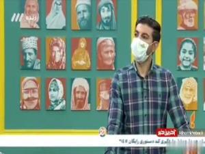 بحران چاقی و اضافه وزن در ایران!