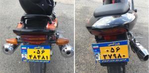 نصب پلاک جدید ورزشی بر روی ۲۷ موتور سیکلت سنگین خراسان جنوبی