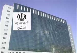 ممنوعیت پوشیدن کت در ادارات خوزستان برای کنترل مصرف برق