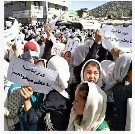 یادداشت «عالیه عطایی» در سوگ دختران افغانستانی/ رمضان الحرامِ کابل