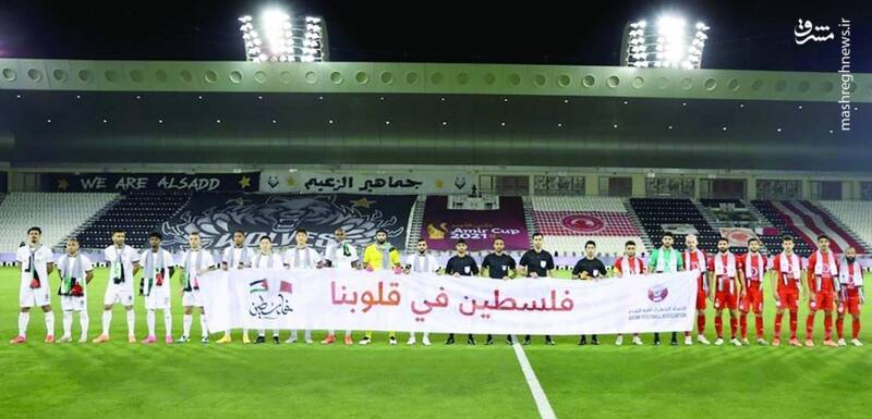 حمایت بازیکنان قطر از مردم فلسطین در زمین فوتبال