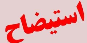 شهردار کرمانشاه هفته آینده استیضاح میشود