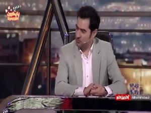 همخوانی احساسی شهاب حسینی و نیما رئیسی در همرفیق