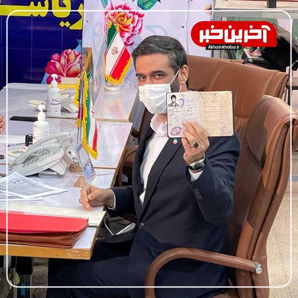 عکس/ ثبت نام سعید محمد در انتخابات ۱۴۰۰