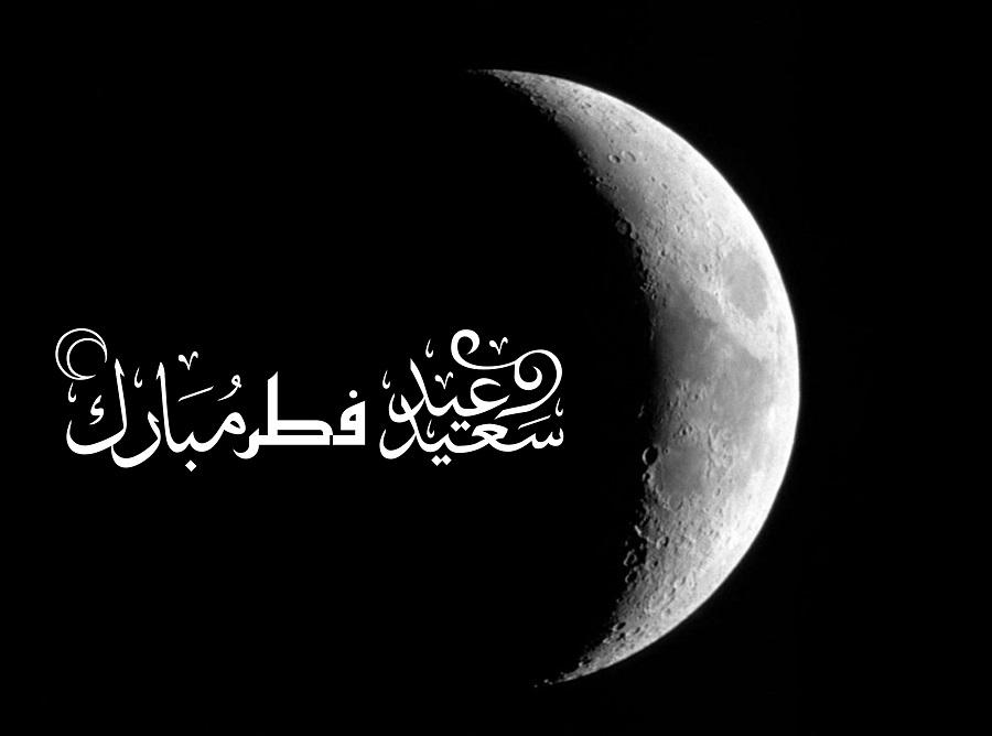 پیام تبریک عید فطر به همراه کارت پستال های زیبا