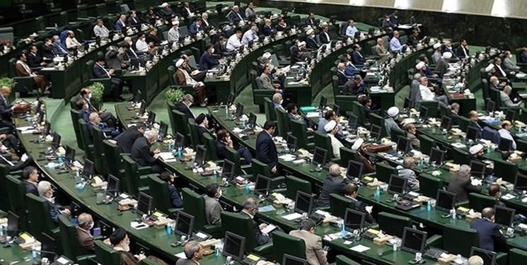 بررسی تقاضای تفحص از مرکز استراتژیک ریاست جمهوری در دستور کار مجلس