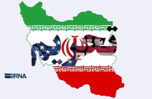تقویم تاریخ/ پیوستن رسمی اروپا به آمریکا در تحریم اقتصادی ایران