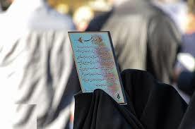 اقامه نماز عید سعید فطر در آبادان و خرمشهر