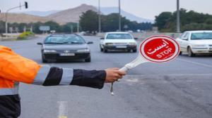 ورود خودروهای غیر بومی به استان همدان ممنوع شد