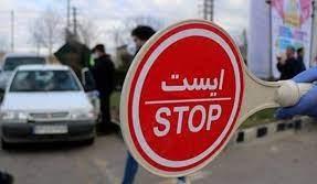 محدودیت تردد پلاکهای غیربومی در تهران
