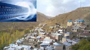۹ روستای دیگر فارس به شبکه ملی اطلاعات پیوست