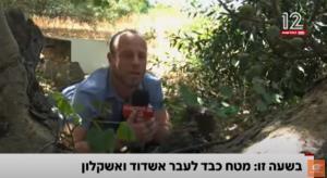 پناه گرفتن خبرنگار اسرائیلی از ترس موشک های مقاومت