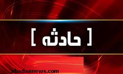 حادثه آتشسوزی در سیرک بزرگ شیراز