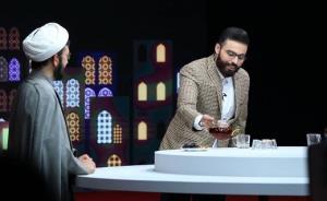درخواست مجری تلویزیون در آنتن زنده برای بخشش حمید صفت
