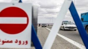 رئیس پلیس راهور استان قزوین: سفر کردن از امروز جریمه دارد