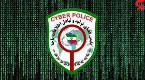 عامل فروش داروی غیر مجاز در فضای مجازی اردبیل دستگیر شد