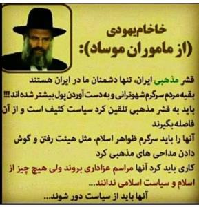 مرگ بر اسرائیل حرام زاده مرگ بر آمریکا