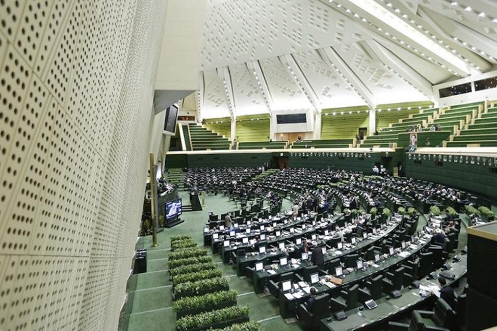 بیانیه ۲۱۰ نماینده در محکومیت حادثه تروریستی اخیر افغانستان
