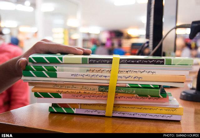 حذفیات کتابهای درسی در شرایط قرمز کرونایی