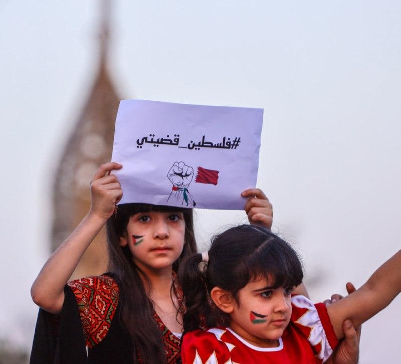 راهپیمایی خودرویی قطری ها در حمایت از فلسطین