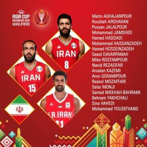 واکنش فدراسیون بسکتبال آسیا به لیست تیم ملی ایران
