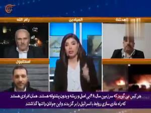بغض و اشک شوق مجری شبکه المیادین در پخش زنده!