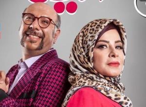 وقتی محمد بحرانی برای عشقش آهنگ معروف ترکی می خونه