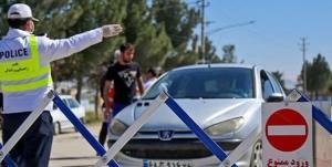 محدودیت تردد بین شهری برای تعطیلات عید فطر در خراسان شمالی