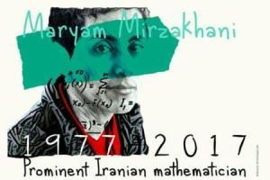 چرا ریاضی، علم شیرین «مریم میرزاخانیها»ست؟