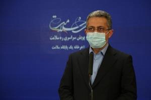 نگرانی وزارت بهداشت از افزایش کرونا در تعطیلات عید فطر