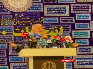 نامزد اعتدالگرایان در انتخابات ۱۴۰۰: از رهبر انقلاب میخواهیم به آقای رئیسی بگویند نیایند