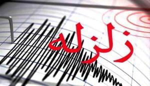 زمینلرزه ای به بزرگی 4.4 ریشتر بندر گناوه را لرزاند
