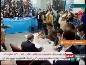 ویدئویی از حضور احمدی نژاد در ستاد انتخابات ریاستجمهوری