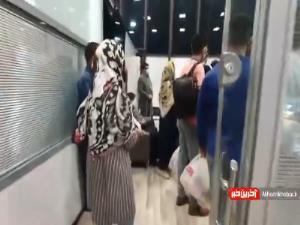 اعتراض مسافران در فرودگاه مهرآباد بخاطر تاخیر های متوالی پرواز تهران به اهواز