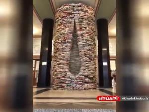 ورودی شگفت انگیز  کتابخانه ملی پراگ
