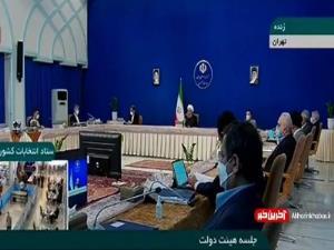 رئیس جمهور: خدا لعنت کند آنهایی را که در دنیای اسلام تند روی را راه انداختند