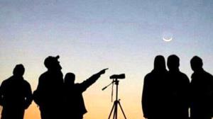 چقدر احتمال دارد که امشب هلال ماه رؤیت شود؟