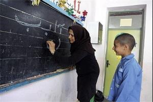اعلام جزئیات استخدام معلمان غیر رسمی در اصفهان
