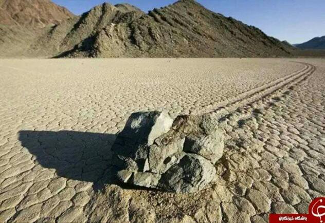 سنگی که راه میرود