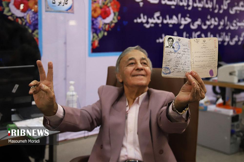 عکس/ پیرترین فرد داوطلب انتخابات 1400
