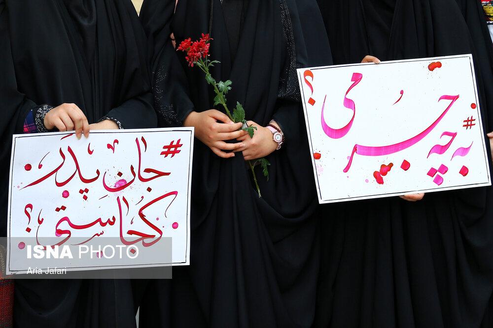 محکومیت حمله تروریستی کابل در اصفهان