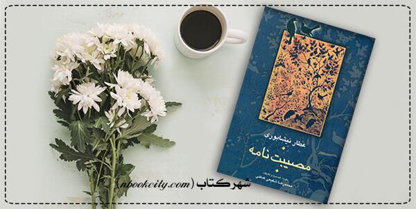 قند پارسی/ اسم اعظم خدا را می دانی؟
