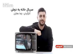 اجرای زیبای تیتراژ «خانه به دوش» توسط آیدین توسلی