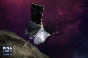 بستۀ اخبار علم و فناوری؛ از بازگشت خاک یک سیارک به زمین تا ارتباط خمیازه با اندازه مغز
