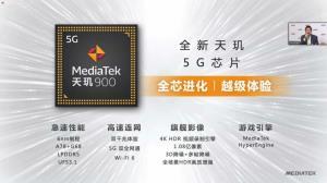 تراشه 6 نانومتری مدیاتک Dimensity 900 رسماً معرفی شد